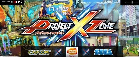 3DS「プロジェクト クロスゾーン」に登場キャラクターやマップの異なる2種類の体験版が登場