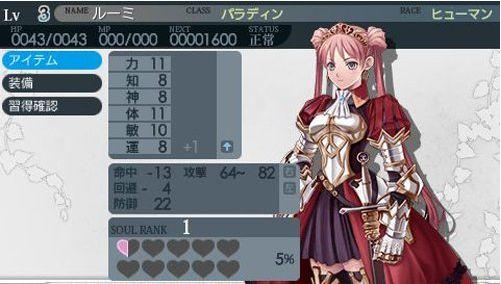 PSP「円卓の生徒 The Eternal Legend」の 発売日が10月4日に前倒し・最新プロモーションムービー公開