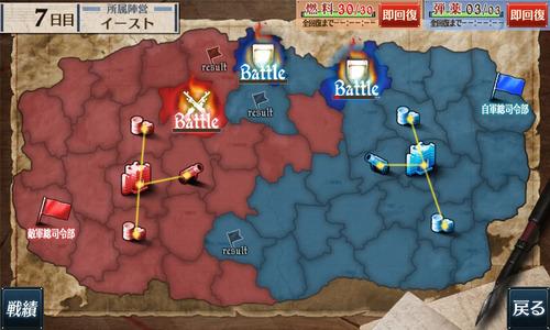 戦場のヴァルキュリア (5)