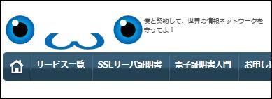 211_snap01221