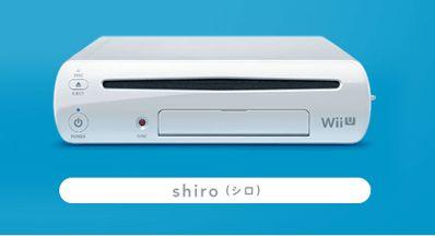 「Wii U」本体のフロントパネルの中画像