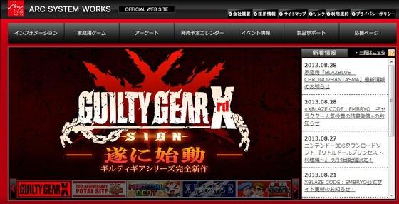 アークシステムワークスの3DSダンジョンRPG「星屑のアマゾネス」 11月14日に発売予定