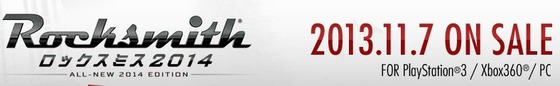 「ロックスミス2014」 『ギターケード』モードトレーラーが公開
