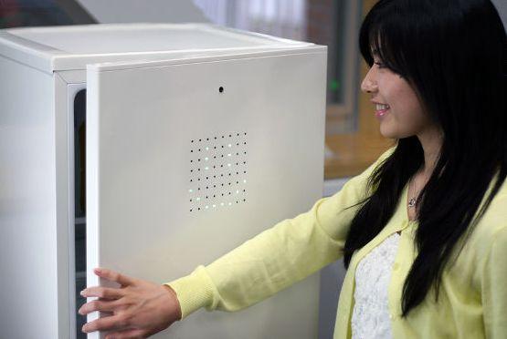 笑わないと開かないソニーの冷蔵庫が2012年グッドデザイン賞を受賞