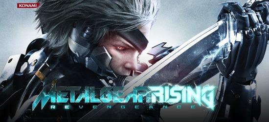 PS3/Xbox360 「METAL GEAR RISING(メタルギアライジング)」実写映像