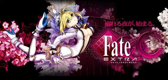 PSP「フェイト/エクストラ CCC」 プレイムービーとショートムービー「マイルーム」が公開