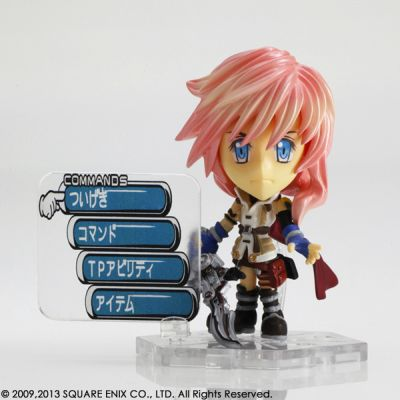 スクエニが「FFXIII」ライトニングのデフォルメフィギュアを12月に発売決定。
