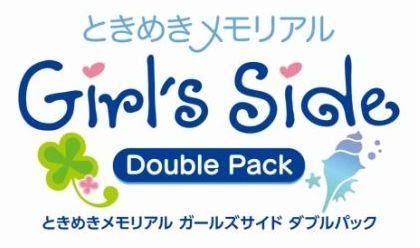DS「ときめきメモリアル Girl's Side」シリーズ第1弾と第2弾をセットにした 新パッケージが10月25日に発売決定!
