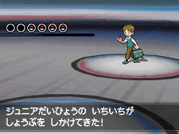 DS「ポケットモンスターブラック2・ホワイト2」最新情報公開