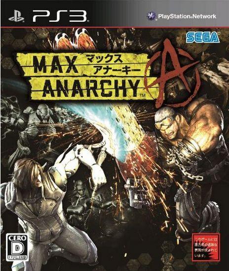 PS3/Xbox360「MAX ANARCHY (  マックスアナーキー )」のチーム戦ルール紹介動画