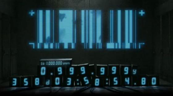 SCEが謎のティザーサイトをオープン「Panopticon」