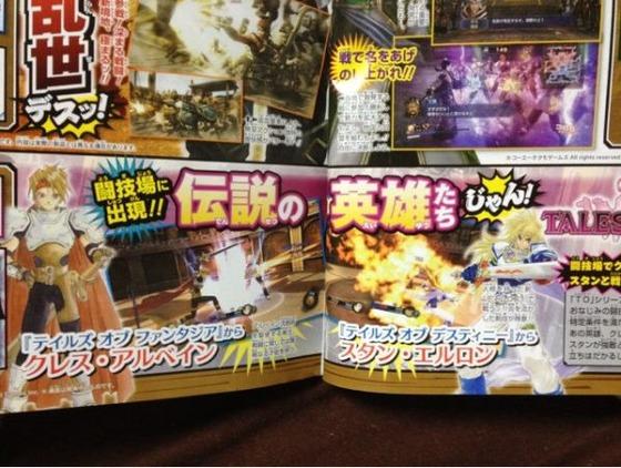 PS3「テイルズ オブ エクシリア2」のフラゲ情報(トロフィーや、秘奥義、闘技場ネタ)が公開