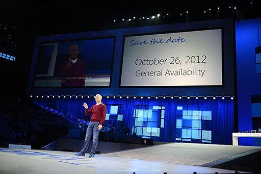 Windows 8製品版は10月26日発売に決定!!Microsoft正式発表