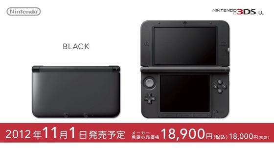 3DS新色『ブラック』 11月1日発売決定