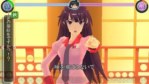 PSP「化物語 ポータブル」最新ゲーム動画 其ノ參『するがモンキー』公開