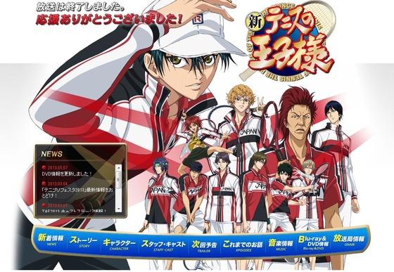 アニメ「新テニスの王子様」 アニメシリーズ続編が決定