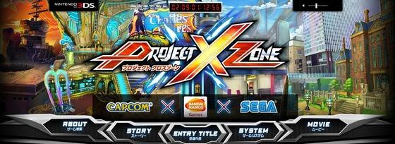 3DS 「プロジェクト クロスゾーン」の カウントダウンプレイムービー第5弾が公開