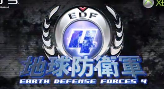 PS3/Xbox360「地球防衛軍4」 Xbox360版実績リストが流出