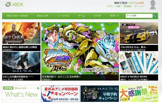 Xbox360 1ヶ月分のボーナス付き「Xbox LIVE ゴールド メンバーシップ」の 限定デザイン版4種類が発売決定。