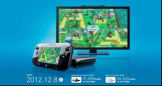 Wii U本体の予約は好調→転売行為も順調