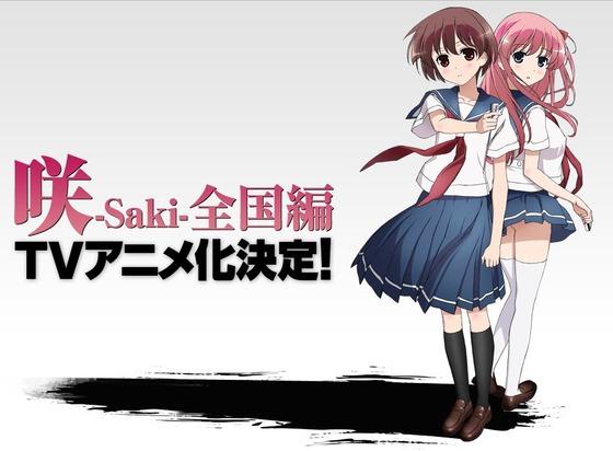咲-Saki-阿知賀編、13話以降放送決定、OPはStylipS新曲「TSU・BA・SA」、「咲-Saki-全国編」TVアニメ化決定!さらに、咲-Saki-阿知賀編のPSPゲーム製作決定!