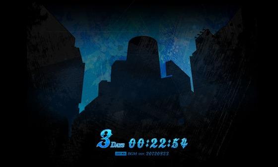 スクエニのカウントダウンサイト。 サイトが更新、BGMが「すばらしきこのせかい」?発表目前!!