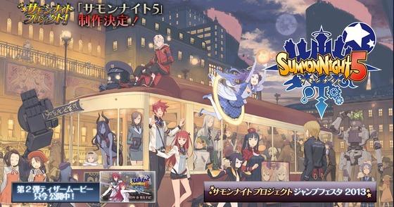 PSP「サモンナイト5」 友和統合自治都市『セイヴァールの街』、新キャラクター『ジンゼルア』『ノイ』『クレシア』『大家さん』などが判明