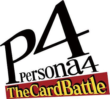 「ペルソナ4 ザ・カードバトル」 9月下旬GREEより配信決定!