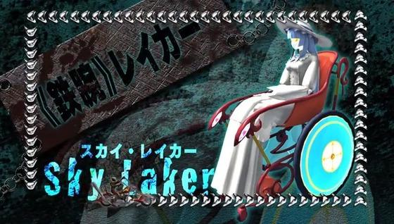 PS3/PSP「アクセル・ワールド -銀翼の覚醒-」 のカウントダウンPV第2弾が 公開