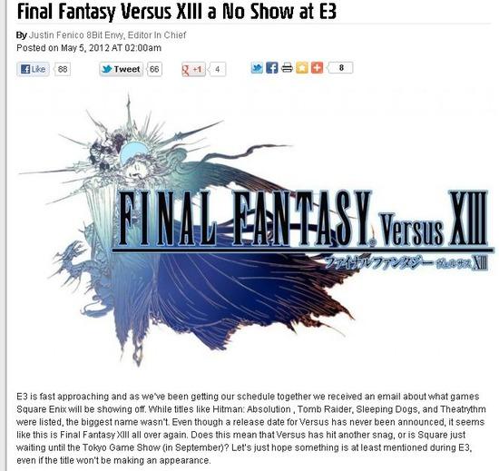 PS3「 Final Fantasy Versus XIII(ファイナルファンタジー ヴェルサス 13)」今のところ 2012年E3には出展される予定はないそうです。