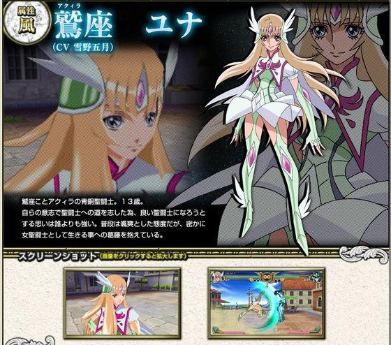 PSP「聖闘士星矢Ω」の TVCMムービー第1弾が公開