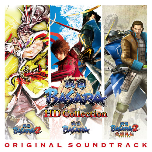 PS3「戦国BASARA3 HDコレクション」の テレビCM(ノーマルバージョン)が公開