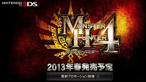 3DS「モンスターハンター4」 ティザーサイトがオープン、コンセプトアートが大量に公開。