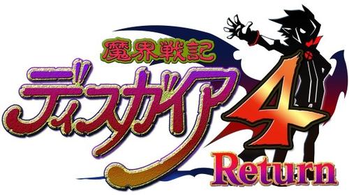 PSV「クリミナルガールズ INVITATION(仮)」 「魔界戦記ディスガイア4 Return」が発表