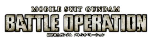 機動戦士ガンダム バトルオペレーション (2)