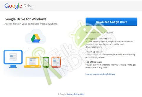 Googleの幻のストレージサービス 「Google Drive」