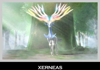3DS「ポケットモンスター X・Y」の伝説のポケモンの名前が明らかに