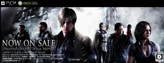 PS3/Xbox360「バイオハザード6」の最新トレイラーが公開