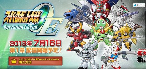 PSP「スーパーロボット大戦Operation Extend」 公式サイトが更新、最新情報とPV第2弾が公開