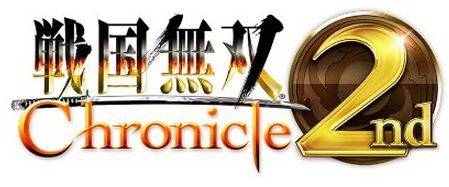 3DS 「戦国無双 Chronicle 2nd 」 アマゾン予約開始