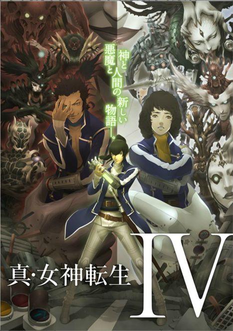 3DS「真・女神転生 IV」 テレビCMが公開
