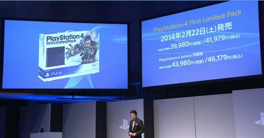 PS4発売日は2014年2月22日