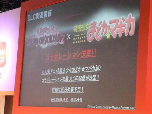 「テイルズ オブ エクシリア2」が「魔法少女まどか☆マギカ」とコラボ