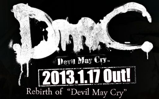 PS3/Xbox360「DmC Devil May Cry」 の 最新実機プレイムービーが公開