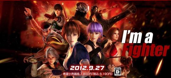 PS3/Xbox360「DEAD OR ALIVE 5」の 電撃オンラインによるリベンジマッチムービーが一挙8本公開!
