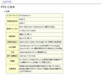 akiba20120403__pt3003