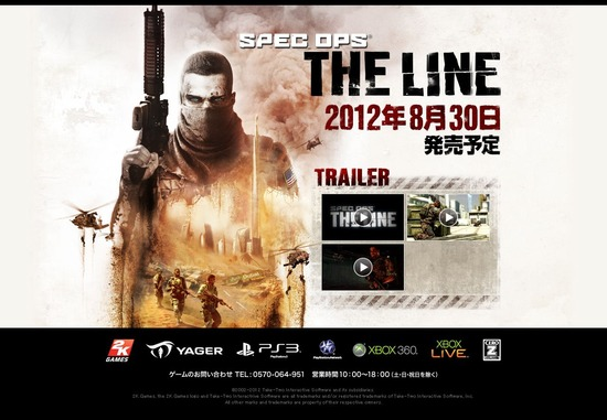 PS3/Xbox 360「Spec Ops: The Line」最新トレイラー公開