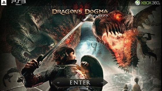 PS3/Xbox360「ドラゴンズドグマ(Dragon's Dogma)」の新体験版トレイラームービーが公開