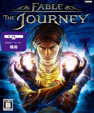 Xbox360「フェイブル ザ ジャーニー(Fable: The Journey)」 の ローンチトレイラーが公開