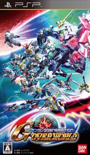 PSP「SDガンダム ジージェネレーション オーバーワールド」の パッケージイメージが到着、 8月25日より開催の『キャラホビ2012』にて最新プロモーション動画公開